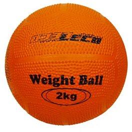 Мяч для атлетических упражнений резиновый 2 кг