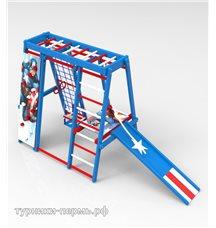 Детский спортивный комплекс ДСК Батыр - Капитан Америка