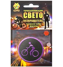 "термошеврон световозращающий ""велосипедист"""